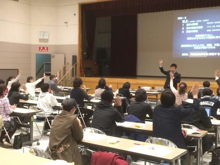 大人気講座第4期目!(札幌)特別支援学習会in石狩 第4期(2回目)