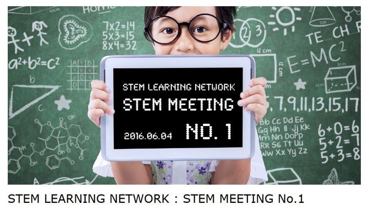 STEM LEARNING NETWORK : STEM MEETING No.1