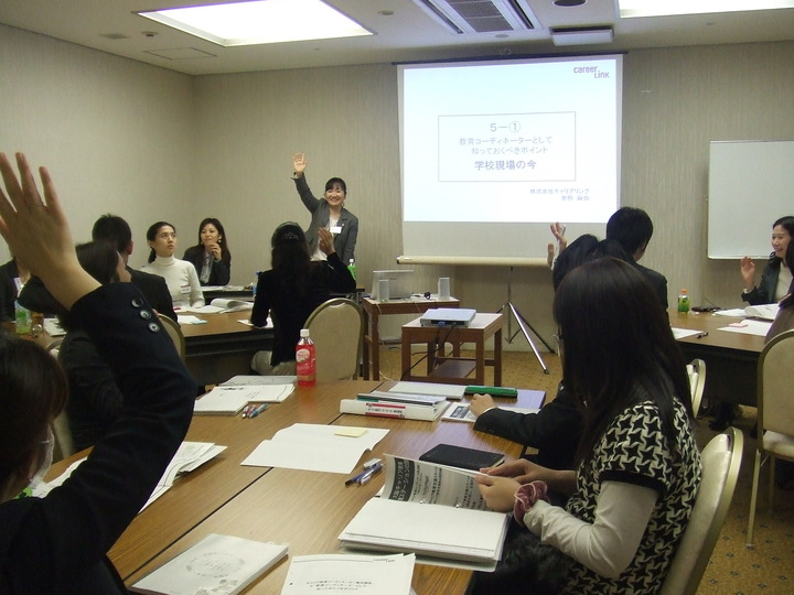 第15期『キャリア教育コーディネーター養成講座エントリーコース』を開講します!(大阪/東京)
