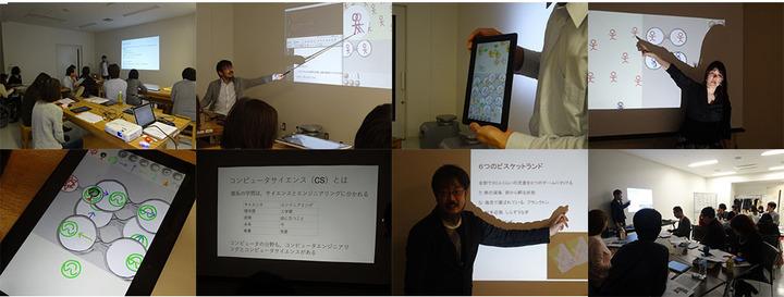 第23回ビスケットファシリテータ講習コンピュータサイエンス編