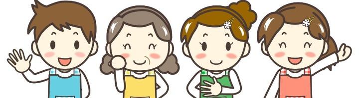 保育園で働く人のための「話して聴いて元気になる!コーアクティブ会話術」
