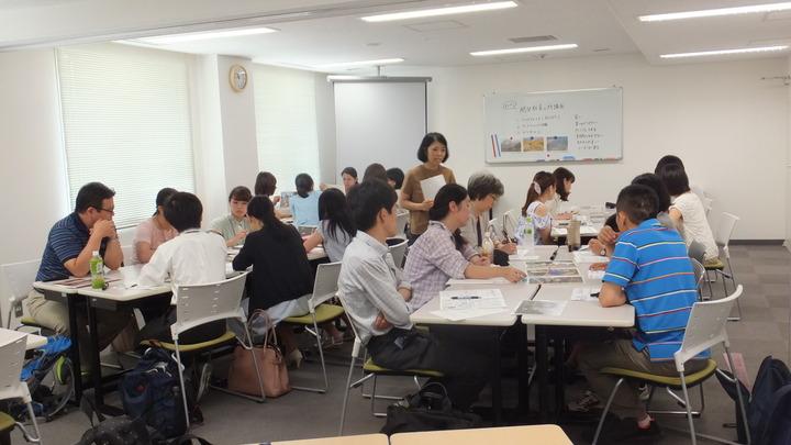 11/22(火)参加型学習(アクティブ・ラーニング)の手法を用いた開発教育入門講座