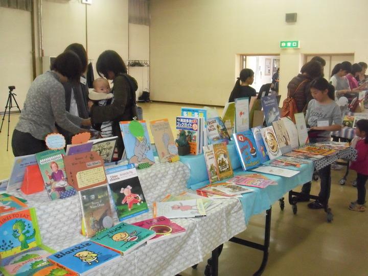 北海道英語多読教育新人セミナー2016