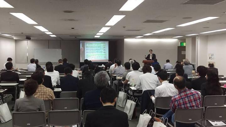 【特別開催】「激変する公教育改革の方針から見るこれからの学習塾の姿」 in 名古屋 (6月11日土曜日10:00開催)【参加無料】