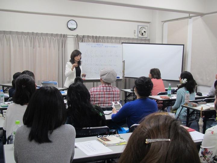 Yokoマジックで英語改革『究極のAmea式英語克服セミナー』