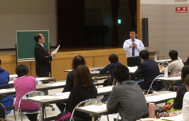 毎回大好評!(札幌)特別支援学習会第4期(3回目)