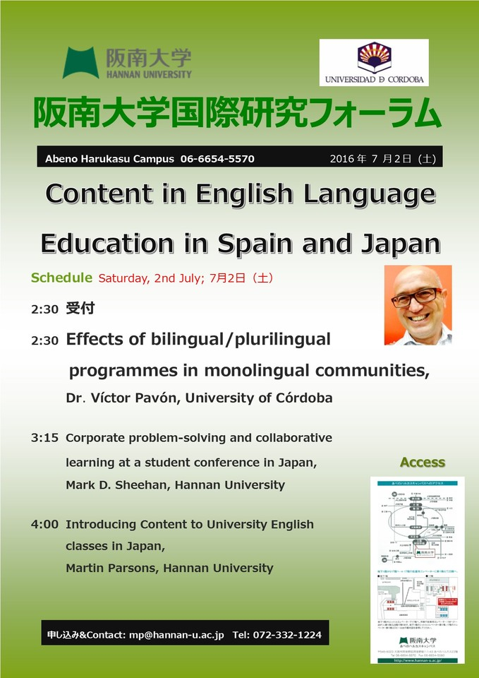 Content in English Language Education in Spain and Japan