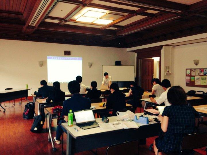 第2回教員採用試験1次試験対策ラストスパート講座