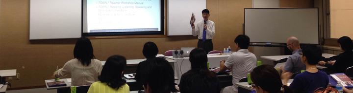TOEFL iBT® テストPropell® ワークショップ 名古屋 9月24日(土)