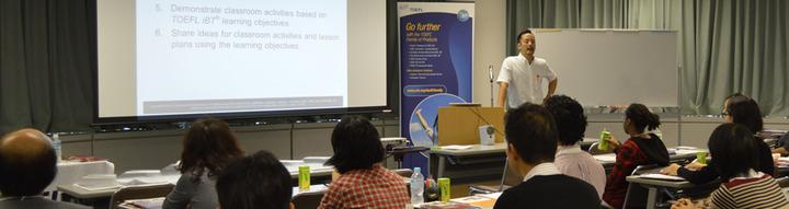 TOEFL iBT® テストPropell® ワークショップ 東京 10月22日(土)