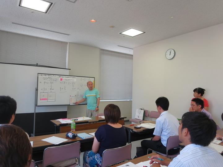 志水廣のアクティブラーニング 第2回 授業力アップわくわく学習会 in 札幌