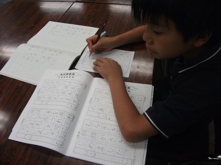 「硬筆を使ったひらがな・漢字の初歩の書き方精習」講習会(2016)