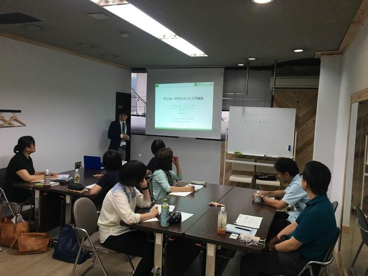 【無料・甲府で開催】アンガーマネジメント体験クラス②