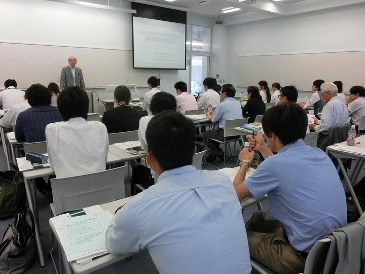 第4回高校教員のための「道徳教育講座」を開催します!