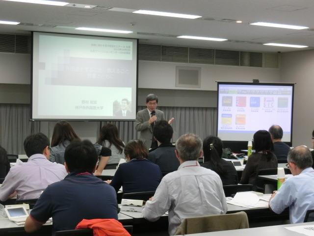 授業に活かす電子辞書セミナーin札幌