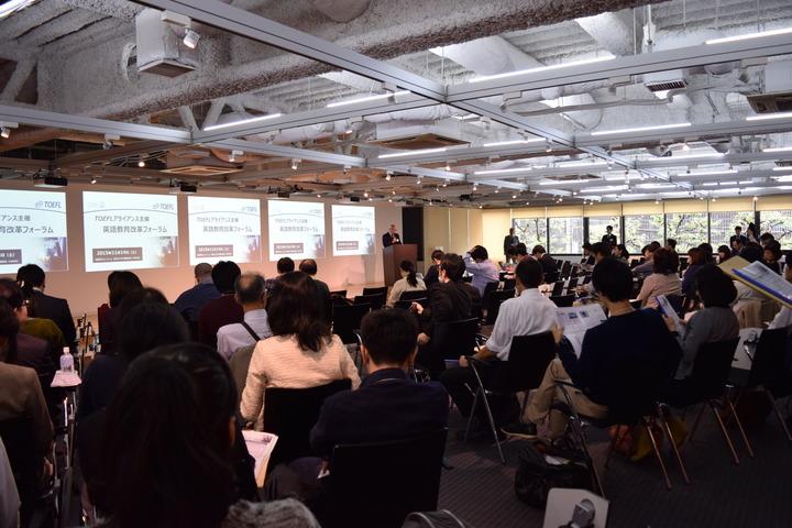 英語の4技能の教授法にフォーカスした2日間のイベント!英語教員による英語教員のための「TOEFLアライアンス総会」開催