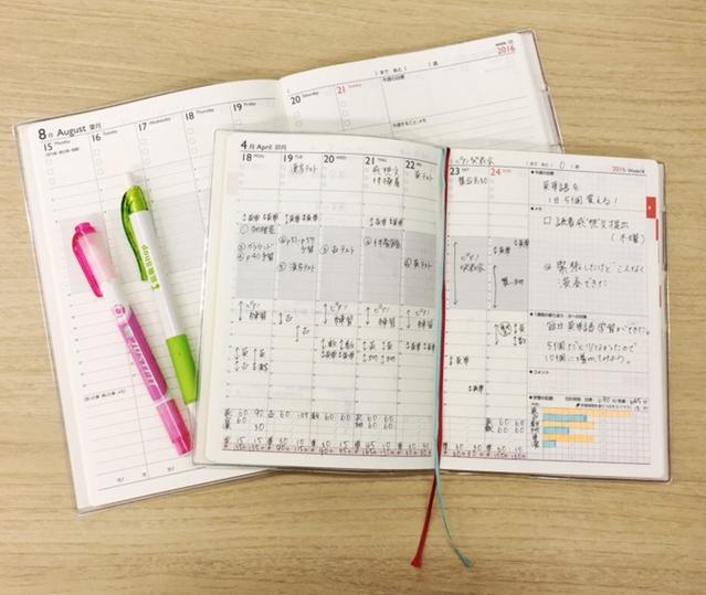 <生徒向け手帳を無料で試すチャンス!>生徒の「自ら学び、考え、行動する力」を育成する手帳活用セミナー(大阪会場)