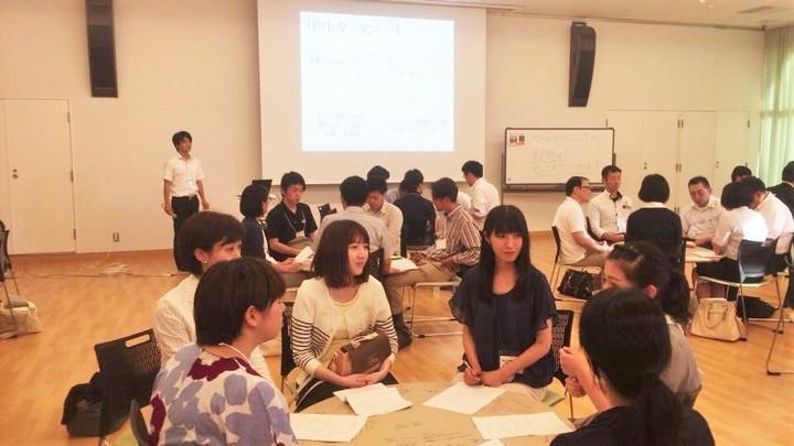 【追加募集!】使える!ファシリテーション・グラフィック ~ファシグラを生かして授業をつくろう!~