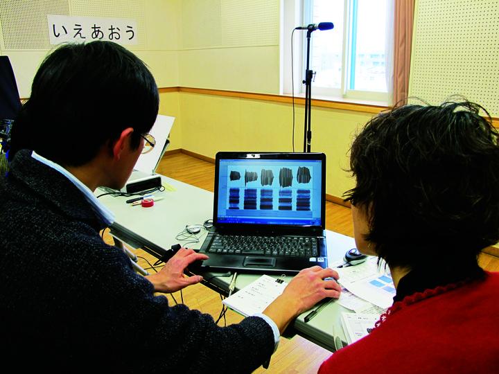 磯貝メソッドのボイスチェック「声と言葉の診断」   言葉の説得力の2/3は『音声力』です!