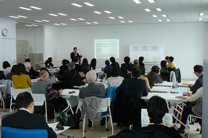 日本英語教育史学会第259回研究例会