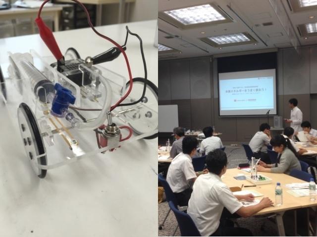 【教員研修@8 / 9 埼玉】教材を使いながらHondaの技術者と議論する水素エネルギー教員研修会を実施します