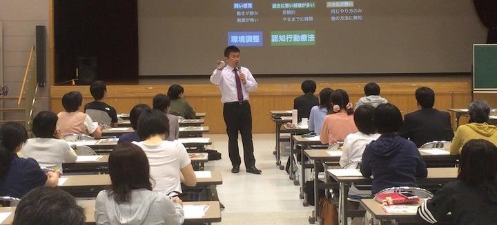 (札幌)実践的講座が大好評!特別支援学習会in石狩第4期(最終回)