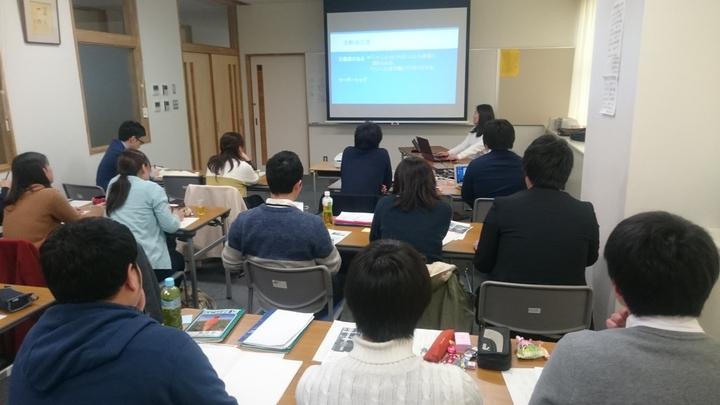 赤坂真二先生とこれからの授業を考える会 in 七尾