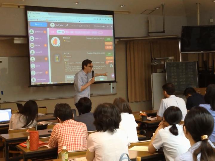 【英語の先生対象】PC・タブレットでライティング授業 - 「Class Writer」ワークショップ