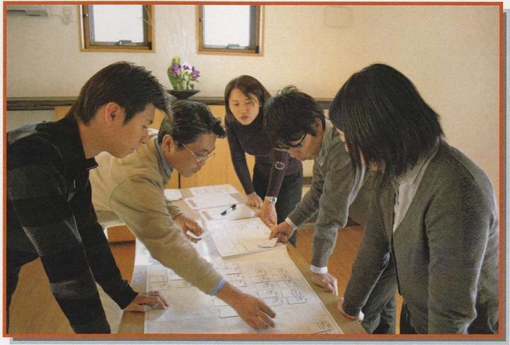 地域における災害対応を考える ~避難所運営ゲームを用いて~