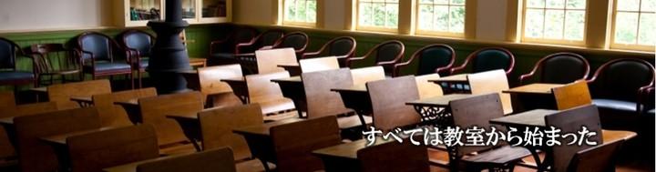 英語の先生のための発声講座【私学英語応援バイリンガルセミナーⅣ】
