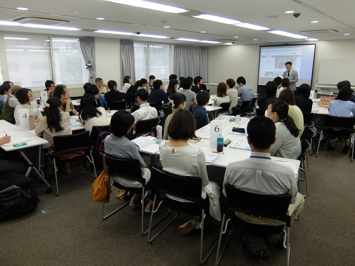 「発達障がいのある人のリスクに備える ~構造化とコミュニケーション指導について~」名古屋会場