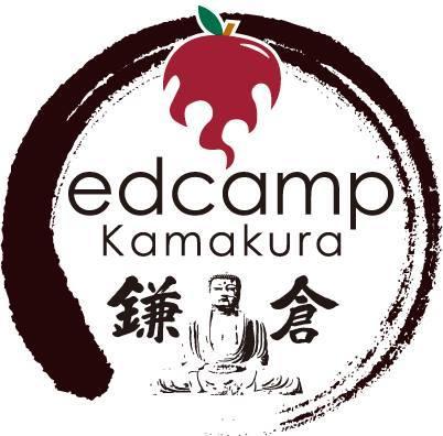 教育現場の課題をみんなで議論しアイデアや知識を共有する場、edcamp Kamakura-鎌倉-