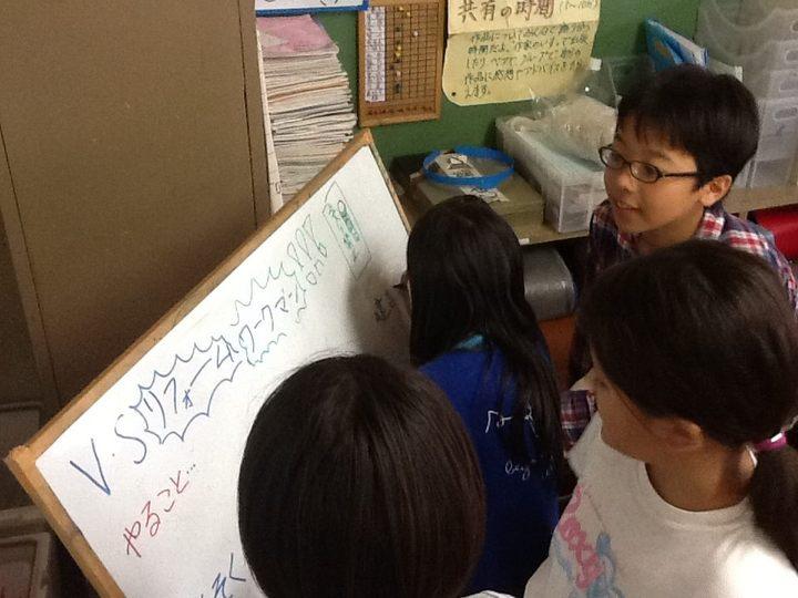 安心・信頼のクラスをつくる 甲斐崎博史先生のクラスづくりセミナー:入門編「コンフォートゾーンが子どもの学びと意欲を引き出す」