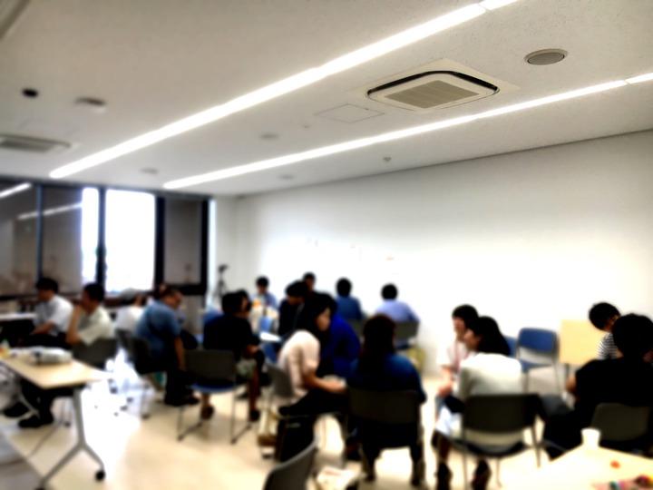 第2回 『学び合い』福島の会