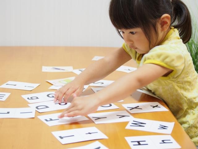 小学校での英語必修化に向けて 〜なぜ?どのように?日本の英語教育の第一人者と共に実現に向けて考えてみよう〜 (英語・小学校・中学校・学級経営・教え方・授業力・ファシリテーション・アクティブラーニング・懇親会)