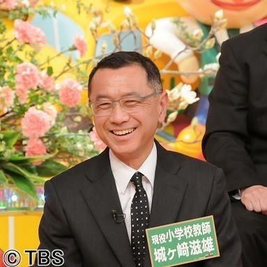 安心感で子どもをつつむ学級づくり~城ヶ﨑滋雄先生in福島~