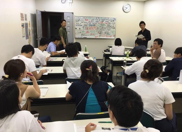 【八王子】10/14 国語教育創の会 10月度例会