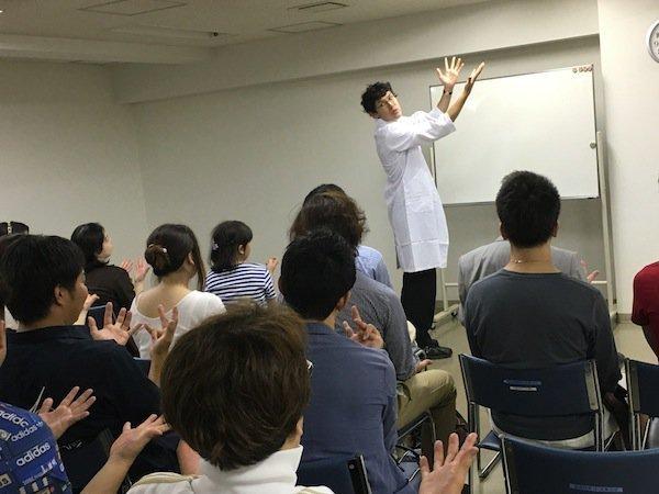 授業に役立つ!数学の面白さと魅力を伝える方法!~笑いと驚きで生徒の興味とやる気を引き出そう~