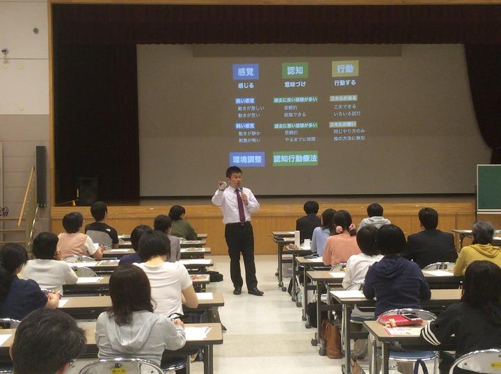 (札幌)いよいよ第5期開始!特別支援学習会in石狩第5期(1回目)