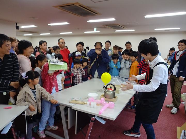 栃木理科教育研究集会