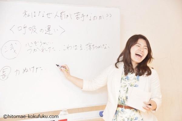 【募集終了〜満員御礼〜】人前が楽になる!あなたの授業を成功に導く♪役者脳トレーニングセミナー