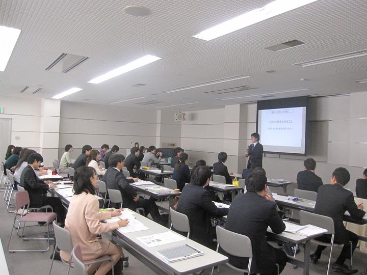 第5回TOSS教え方セミナー石川県会場