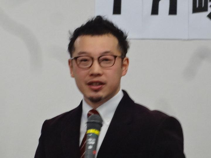特別支援  第4回オール小嶋セミナーin岐阜