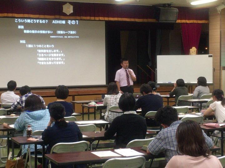 (札幌)毎回大好評!わかりやすい!楽しい!特別支援学習会第5期(2回目)