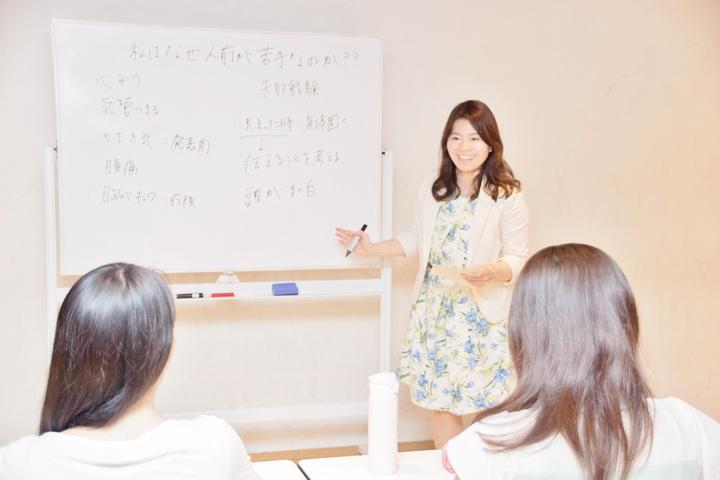【90秒で生徒の心を掴む!】あの先生素敵!と言われる、自己紹介ワークショップセミナー