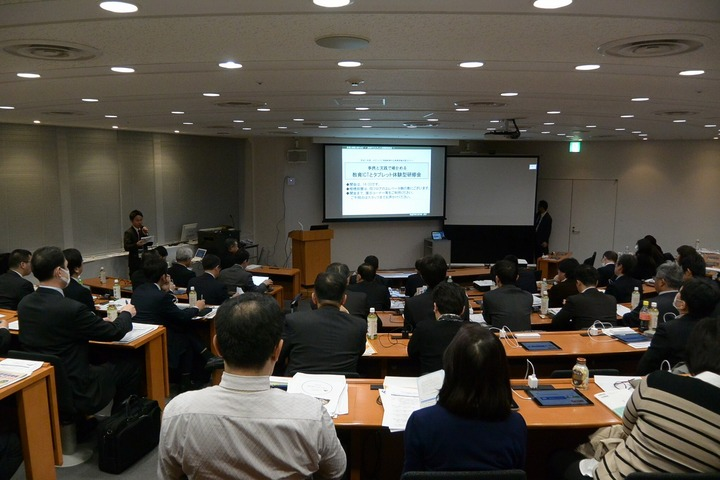 【11/25開催】ICTをぐんと身近に!活用の幅が広がる教育ICT導入活用セミナー(東京会場)