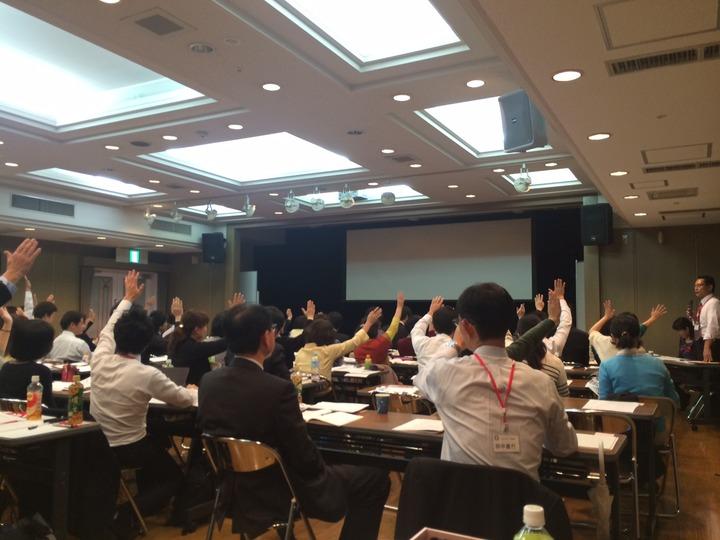親と子の絆を深める 第5回親守詩大阪大会