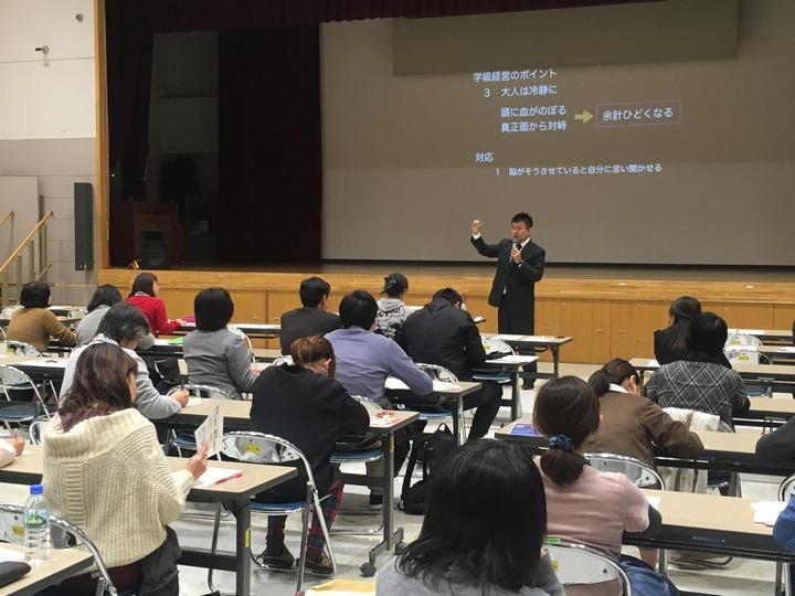 (札幌)LD児対応と要求行動を学べる!特別支援学習会第5期(3回目)