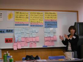 こころのスキルアップ教育ワークショップin大阪