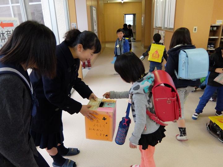 教員セミナー「地域の力を学校に、子どもの力を地域に活かす ~募金・寄付活動の教育的可能性~」